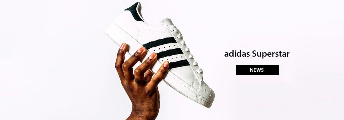 adidas-superstar-news