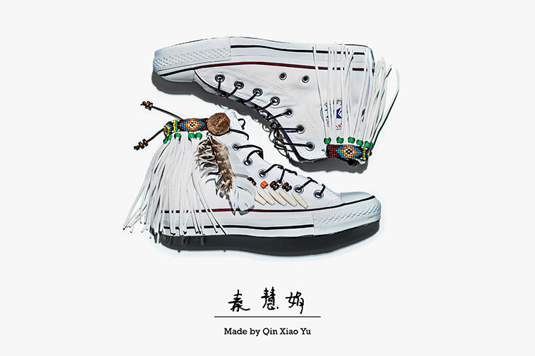 Made-by-You-Converse-All-Star-Campaign-qin-xioa-yu