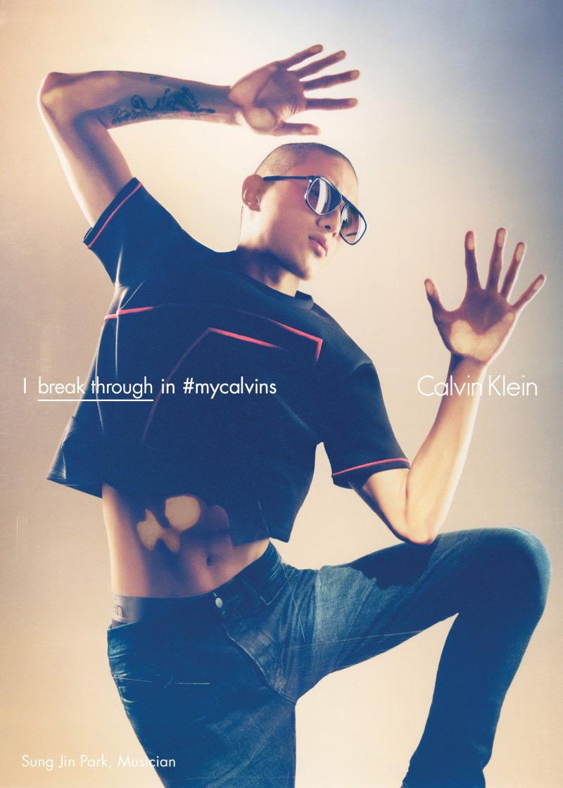 Calvin-Klein-SS16-Campaign_fy5-folkr-mycalvins