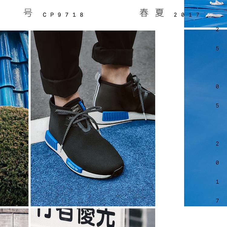 adidas-originals-by-porter-nmd-tanker-ss17-folkr-01