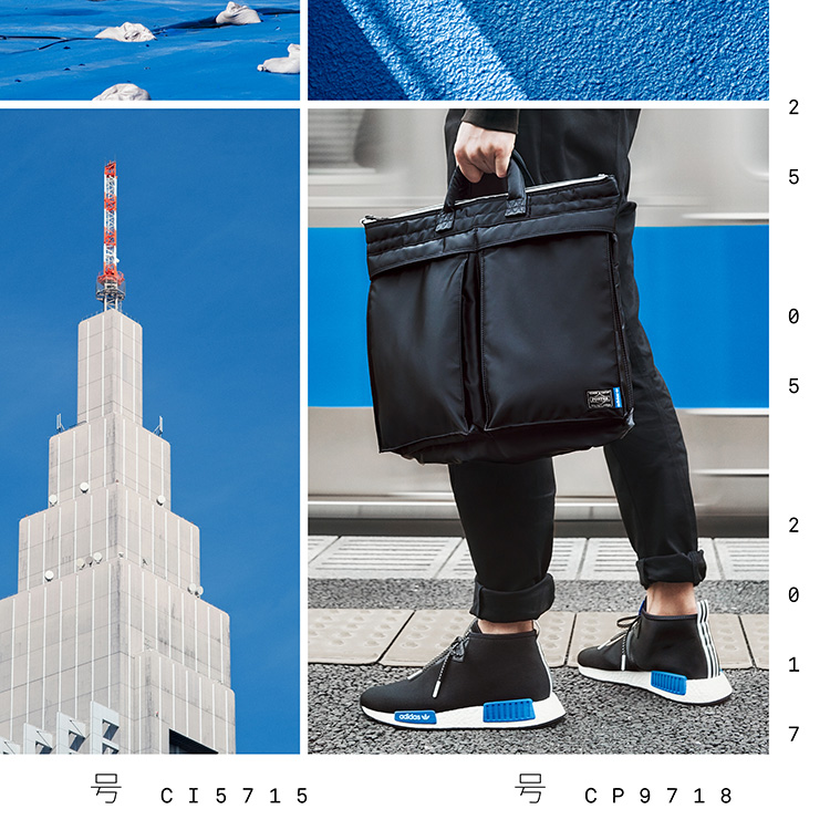 adidas-originals-by-porter-nmd-tanker-ss17-folkr-02
