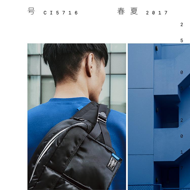 adidas-originals-by-porter-nmd-tanker-ss17-folkr-05