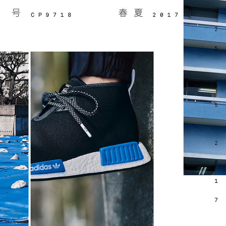 adidas-originals-by-porter-nmd-tanker-ss17-folkr-06