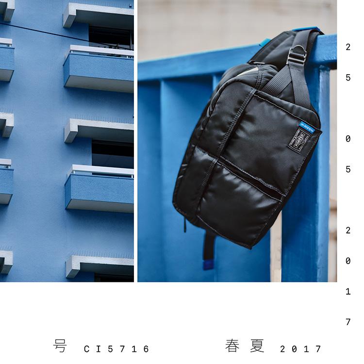 adidas-originals-by-porter-nmd-tanker-ss17-folkr-07