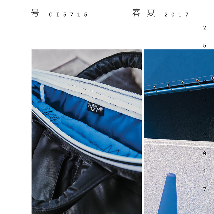 adidas-originals-by-porter-nmd-tanker-ss17-folkr-08
